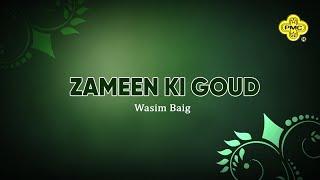 Wasim Baig | Zameen Ki Goud | Pakistani Patriotic Songs