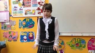 Вероника Берлизова, 4 класс. На уроке английского языка 3 марта 2016 года.