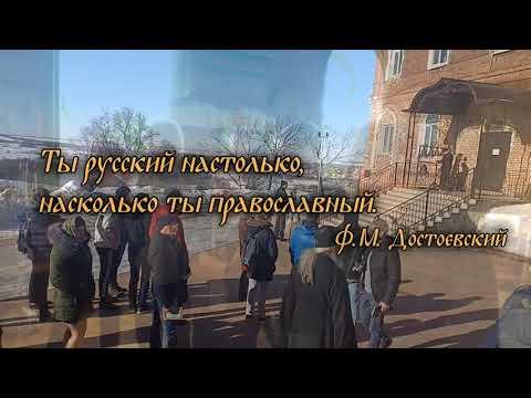 НМТ Пронский монастырь 2020 Кулибины