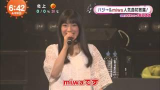 Video ハジ→ × miwa & ejiさん 「♪記念日。feat. miwa」初披露! / エンタBUZZ download MP3, 3GP, MP4, WEBM, AVI, FLV Juni 2018