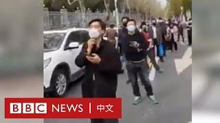 武漢解封:殯儀館人龍令官方數字受質疑 喪父男子要求政府道歉- BBC News 中文