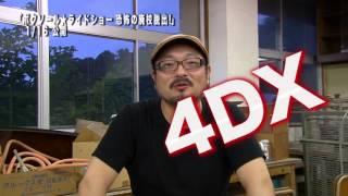 『ボクソール☆ライドショー』の関係者証言スペシャル?】 インタビュー...