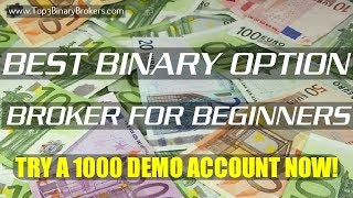 ✪✪✪✪✪ Best Binary Options Brokers For Beginners 2017 - $50 Minimum Deposit ✪✪✪✪✪ - Joan Rivers