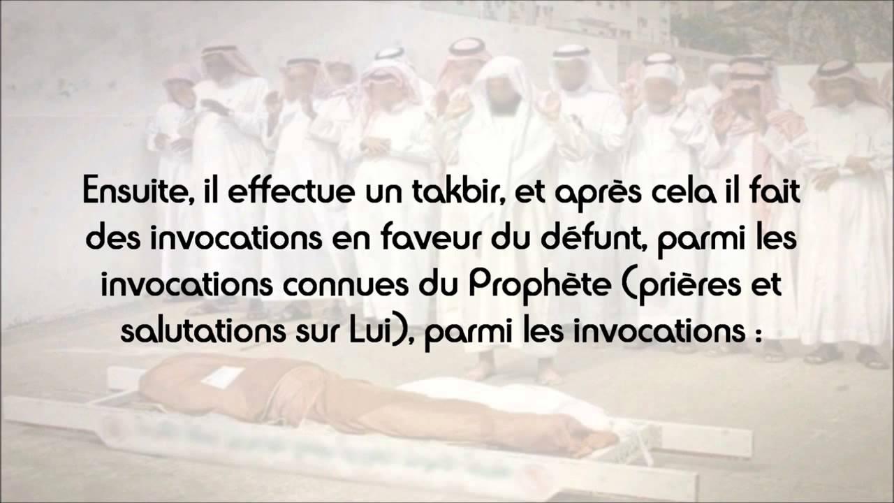 Mortuairesalat JanazaSheikh Prière La Comment Effectuer Zayd qSzUpMVG