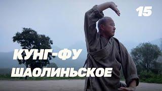 Монахи приступили к практикам еще более серьезные тренировки - семь ретритов 打禅七CCTV Русский