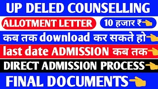 Up DELED 2nd Phase COUNSELLING 2019,Rank,fees,up DELED cut off,counselling RESULT,up DELED, Document