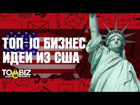 Видео Право учредительные документы