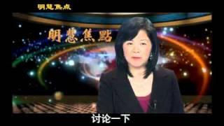 """明慧网-明慧焦点:从""""610""""到""""720""""(上集)1/5"""