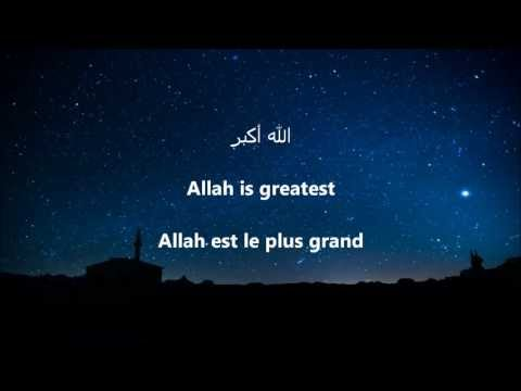 Adhan with translations - Call to prayer (Fajr) - L'appel à la prière (L'aube) آذان الفجر