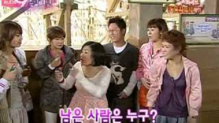 Hi-5 EP 51 : Animal Trainers (SNSD) [04.27.08] (en) 2/2