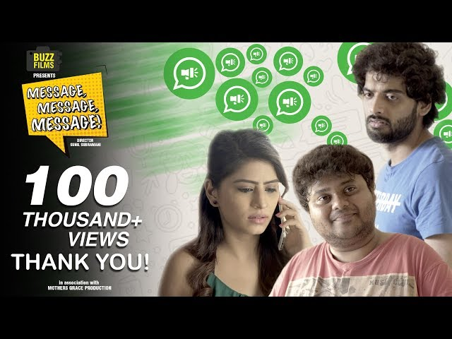 Message, Message, Message | Short Film | Latest Funny Video | Buzz Films