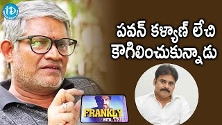 Pawan Kalyan Stood Up And Hugged Him - Tanikella Bharani || Frankly with TNR