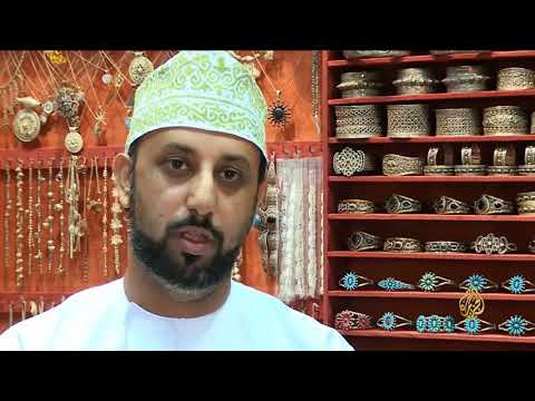 هذا الصباح-سوق نزوى أحد أشهر الأسواق الشعبية بعُمان  - نشر قبل 2 ساعة