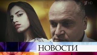 В программе «На самом деле» сенсационный поворот в деле сестер Хачатурян.