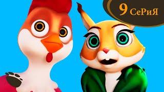 Тайны Медовой Долины Дело в шляпе Детский детектив Союзмультфильм HD