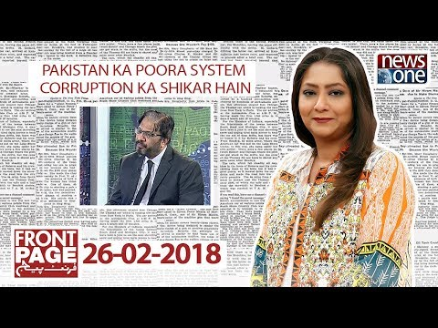 Front Page | 26-Feb-2018 - News One