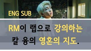 [eng sub]방탄소년단 맵 오브 더 소울 : 페르소나 컴백 트레일러 해석, BTS Map of The Soul: Persona comeback trailer analysis.