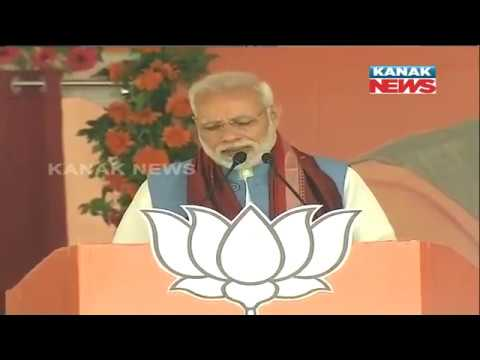 PM Narendra Modi Addresses Public In Balangir: Full Video