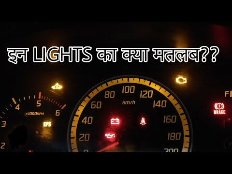 Importance Of Different Warning Lights In Instrument Cluster