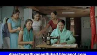 aazhi thira thannil  [High Quality] - Bhagyadevatha