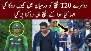 What Happen During 2nd T20 Match ||Pakistan Vs Scotland T20 Series 2018 ||Pak Vs Sco T20 Match