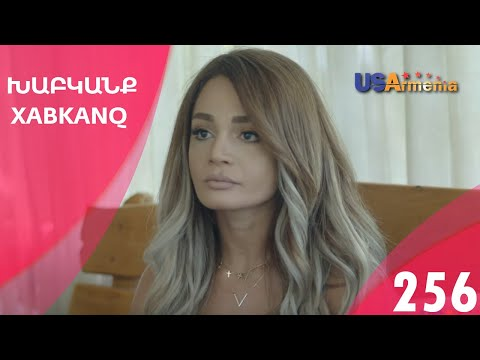Xabkanq/Խաբկանք - Episode 256