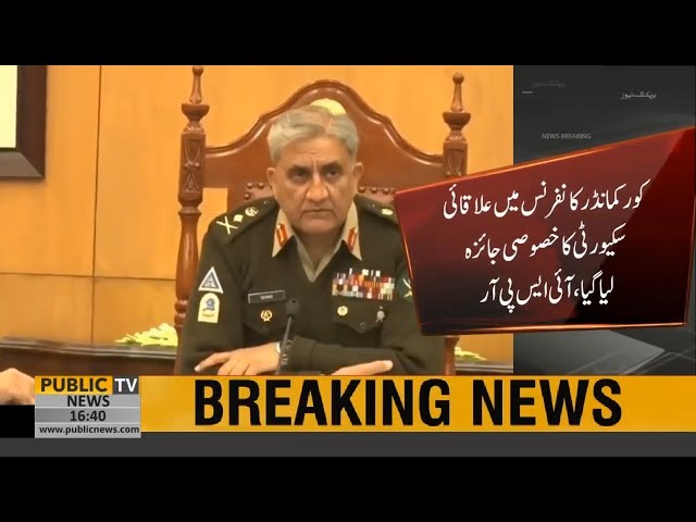 COAS chaired Corps Commanders' Conference, members hoped for a peaceful conclusion to Afghan War