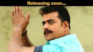 RAKHTBHOOMI - Releasing On 5th June - Trailer   BHOJPURI MOVIE 2015