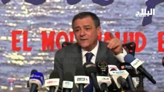 """شركة """" فولسفاغن """" الألمانية تعتزم فتح مصنع لها في الجزائر  -el bilad tv -"""