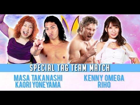 Kenny Omega & Riho Vs Masa Takanashi & Kaori Yoneyama, 9th February 13