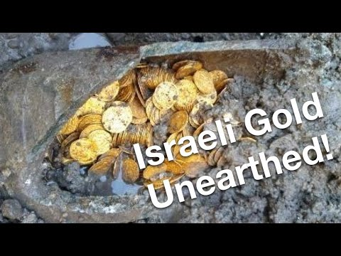 425 Gold Coins Found Buried In Israel!
