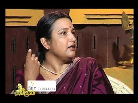 Veettamma Part 31 Bhavana Radhakrishnan a well-known playback singer