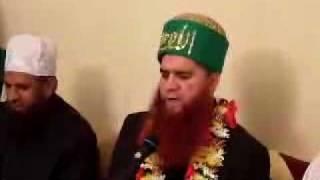 Naqshbandi Mujaddidi Aslami Zikr Allah Hu by Sufi Master Arshad Mahmood 2 of 3