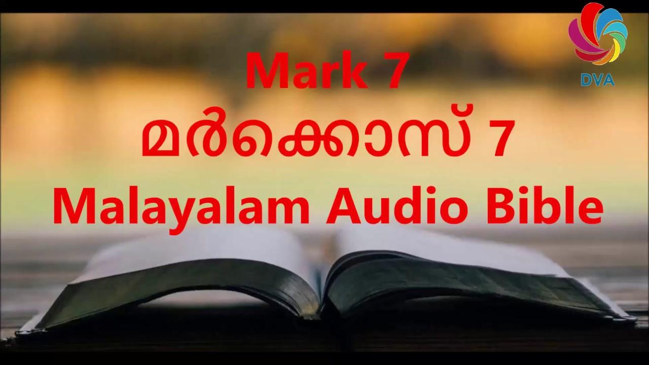 Mark 7 - Malayalam Audio Bible With Verses