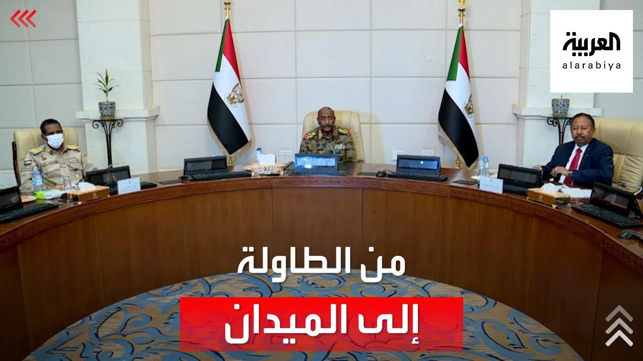 ما الخلافات التي سبقت إجراءات البرهان في السودان؟