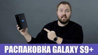 видео Поддержка e-SIM в Samsung Galaxy S7 и Galaxy Note 6