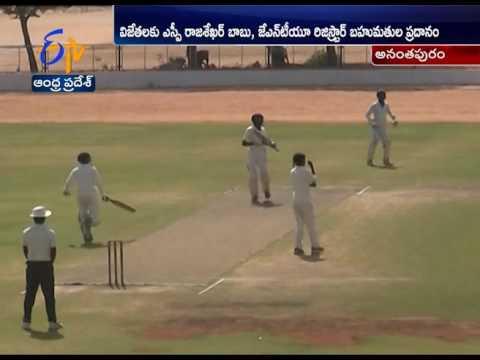 SSBN College Wins in EENADU Cricket Compositions Cup in Anantapur