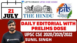 21st July - Daily Current Affairs | The Hindu Summary & PIB - Pre Mains (UPSC CSE/IAS 2020)