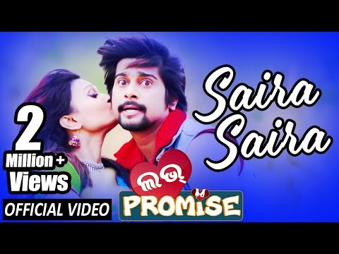 Saira Saira - Dil Bole Ora Ora | Official Video Song | Jaya, Rakesh | Love Promise Odia Movie