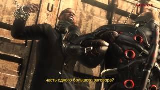 Metal Gear Rising: Revengeance - официальный трейлер