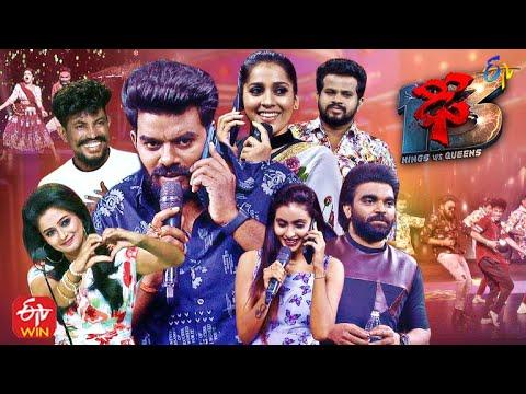 Download Dhee 13 | Kings vs Queens Latest Promo | 21st July 2021 | Sudheer,Rashmi,Aadi | ETV Telugu