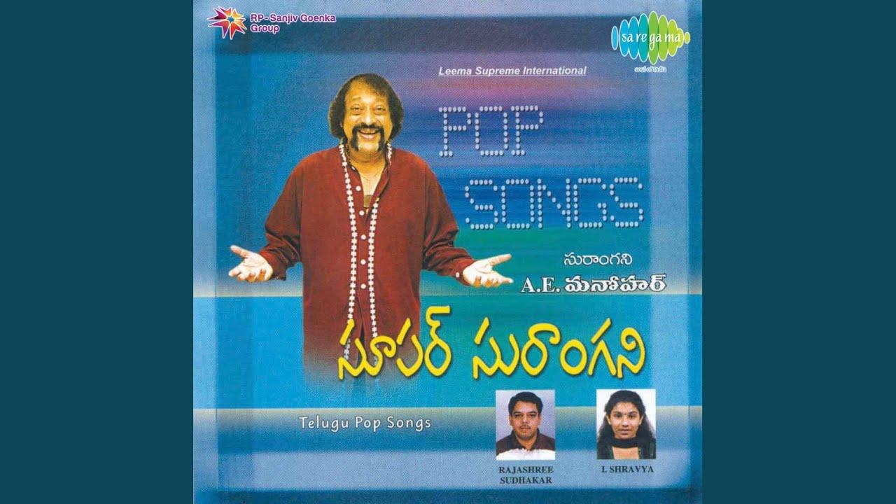 pandhayam surangani song