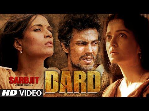Dard Video Song | SARBJIT | Randeep Hooda, Aishwarya Rai Bachchan | Sonu Nigam, Jeet Gannguli, Jaani