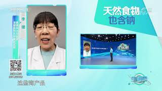 《生活圈》 20201218| CCTV - YouTube