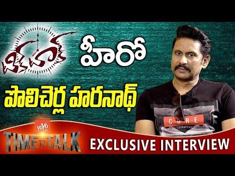 Tik Tak Movie Hero Haranath Policherla Exclusive Interview | Time To Talk | YOYO TV Interviews