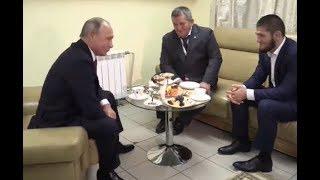 Хабиб Путин Полное Видео встреча в Ульяновске