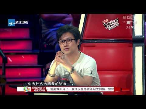 《中国好声音第二季》20130726 第三期全程 大叔组合秀情歌显基情