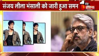 Sushant Singh Rajput सुसाइड मामले में Sanjay Leela Bhansali को मिला समन
