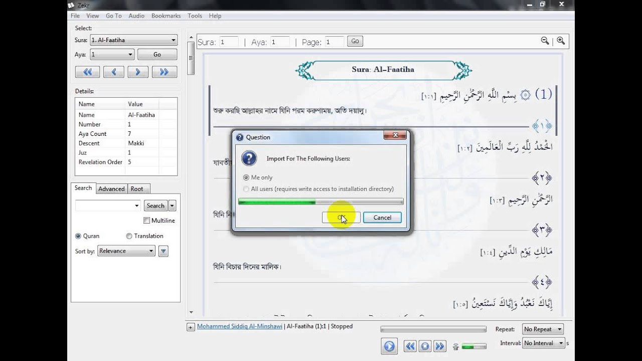 How to Install Zekr Quran Study Software