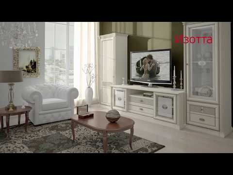 """Обзор гостиных мебельной компании """"Ангстрем"""""""
